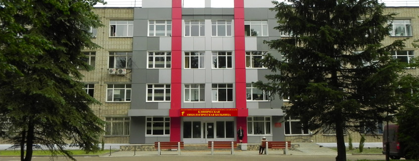 ГБУЗ Ярославской Области «
